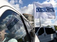 В ДНР напали на наблюдателей ОБСЕ