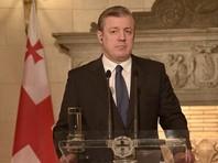 Рассмотрению законопроекта предшествовало заявление премьер-министра Грузии Георгия Квирикашвили, который на фоне протестов из-за арестов грузинских рэперов, заподозренных в хранении наркотиков, признал необходимость смягчить наркополитику в стране