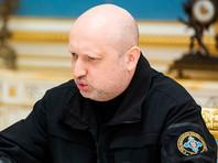 Турчинов назвал условием окончания конфликта в Донбассе взятие Москвы