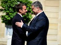 """Макрон заявил, что подтвердил Порошенко намерение продолжить процесс в формате """"нормандской четверки"""" и следующие переговоры состоятся в конце июня или начале июля"""