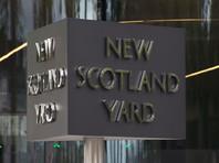 Скотланд-Ярд сообщил о задержании седьмого подозреваемого по делу о теракте в Лондоне