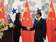 Панама установила дипломатические отношения с КНР и разорвала их с Тайванем