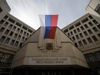 В Крым запрещен экспорт товаров и технологий в области транспорта, телекоммуникаций, энергетического сектора, нефтедобычи и нефтепереработки, добычи природных ресурсов, запрещено также оказание любых технических услуг компаниям, работающим в этих секторах