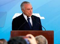 Президента Бразилии впервые официально обвинили во взяточничестве