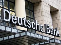 The Washington Post узнала о полученном зятем Трампа за месяц до выборов кредите от  Deutsche Bank в 285 млн долларов