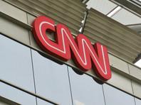 Из CNN после скандала с удалением связанной с Россией статьи уволились трое журналистов