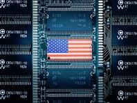 В кибератаке на мировые компании и украинское правительство использовалась программа, разработанная при поддержке АНБ