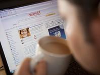 В марте этого года россиянину предъявили обвинение в кибератаке на интернет-компанию Yahoo, у которой были в результате украдены данные более 500 миллионов пользователей