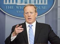 """""""Соединенные Штаты зафиксировали потенциальную подготовку режима Асада  еще к одному нападению с применением химического оружия, которое может привести к массовой гибели мирных граждан, включая детей"""", - заявил фициальный представитель Белого дома Шон Спайсер"""