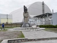 Названа причина задымления на Чернобыльской АЭС: кто-то покурил в неположенном месте