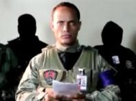 Угнанным вертолетом управлял офицер Оскар Перес, имеющий специальную военную подготовку и опыт службы в элитных силовых подразделениях