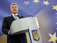 """Порошенко поздравил Украину с """"безвизом"""" строками Лермонтова"""