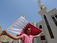 Арабские страны передали Катару список требований для восстановления отношений