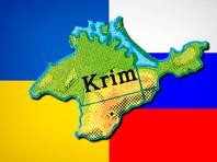 Крым вошел в состав России в марте 2014 года по итогам референдума, проведенного после госпереворота в Киеве
