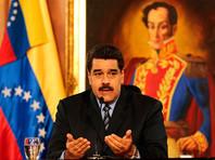 Мадуро анонсировал референдум по новой конституции Венесуэлы