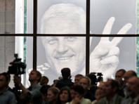 Имя Павла Шеремета внесли в мемориал журналистов в Вашингтоне