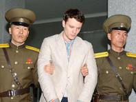 Пхеньян назвал смерть американского студента Вомбиера загадкой и попутно обвинил в ней Обаму