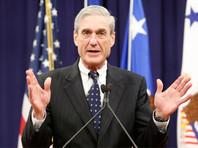 Спецпрокурор Мюллер начал расследование в отношении Трампа