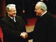 Годы пребывания Коля у власти были отнюдь не худшим периодом в российско-германских отношениях. Он, как известно, умел ладить и договариваться и с генсеками ЦК КПСС, и с президентами СССР и России