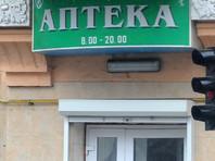 Восемь аптек, магазинов и ресторанов Херсонской области оштрафовали после десятка кляуз на использование ими русского языка