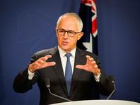 """Австралийский премьер сожалеет об обнародовании его пародии на Трампа с шуткой о """"русском парне"""""""