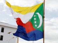 Коморские Острова объявили о разрыве дипотношений с Катаром
