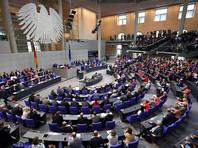 Парламент Германии 30 июня большинством голосов одобрил законопроект, предусматривающий полное и равноправное признание однополых браков в стране