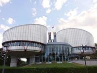 ЕСПЧ признал факт законодательной дискриминации российских геев