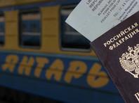 В Литве пограничники сняли с поезда Калининград - Москва на контрольном пограничном пункте в Кибартае четырех российских военных, забывших указать, что они военные
