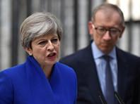 Тереза Мэй после аудиенции у королевы объявила, что останется премьером Британии