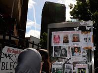 Число жертв пожара в Лондоне возросло до 30 человек