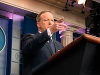 Администрация президента США стала реже объяснять свои действия из-за проблем с лишним весом у пресс-секретаря