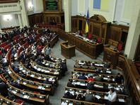 В Раде Украины разрабатывают законопроект о свободном обращении оружия