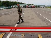 Двое граждан РФ обратились к государственной пограничной службе Украины с просьбой предоставить им политическое убежище
