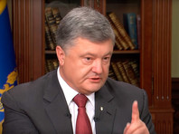 """Порошенко назвал """"Северный поток - 2"""" местью России за Стокгольмский арбитраж"""