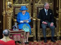 Королева Великобритании изложила программу правительства на два года, пообещав широчайший консенсус при Brexit