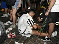 Давка в Турине во время просмотра футбольного матча возникла из-за розыгрыша, выяснила пресса