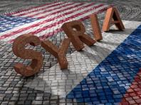 СМИ узнали о тайных переговорах между Россией и США по урегулированию в Сирии