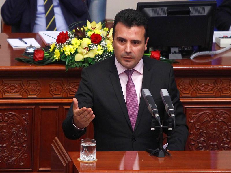 Премьер-министр Македонии Зоран Заев заявил, что власти готовы к вступлению страны в НАТО под названием, на котором настаивает Греция, - Бывшая югославская республика Македония (БЮРМ)