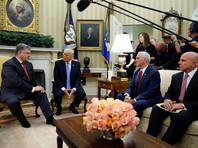 Президент США Дональд Трамп встретился в Белом доме с президентом Украины Петром Порошенко и заявил об участии США в украинских делах