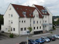 ЧП произошло в общежитии в Генесбурге, Бавария, поздно вечером в субботу
