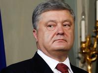 """Свой отказ президент объяснил защитой от попыток манипулировать общественным сознанием украинцев и от опасных для подростков """"групп смерти"""""""