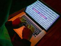 Спецслужбы США в конце 2016 года обвинили связанных с Кремлем хакеров в атаке на сервера Демократической партии и публикации утечек из штаба Клинтон