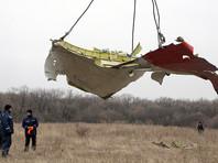 """Bellingcat доказала российское происхождение """"Бука"""", из которого могли сбить Boeing в Донбассе"""