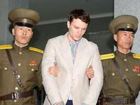 Освобожденный властями КНДР американский студент скончался через неделю после возвращения на родину
