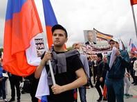 США впервые за 25 лет не отправили поздравление с Днем России