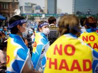Южная Корея приостанавливает развертывание американской системы ПРО