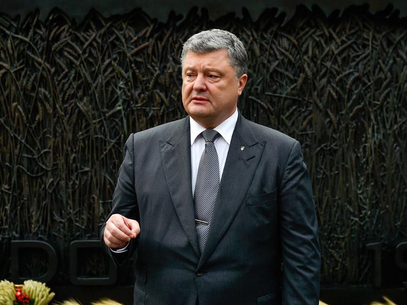 Президент Украины Петр Порошенко во вторник, 20 июня, прибыл с рабочим визитом в Вашингтон