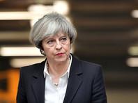 Тереза Мэй попросит у королевы разрешение сформировать новое правительство Британии