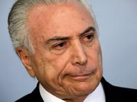 Президент Бразилии, обвиненный в коррупции, отказался от участия в саммите G20 и обзавелся новым генпрокурором